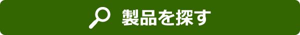 btn_more_search