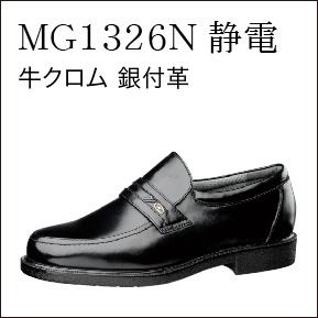 TS-125