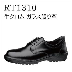 IP5770A