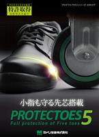 cata_protectoes5