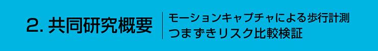 column_140226_02