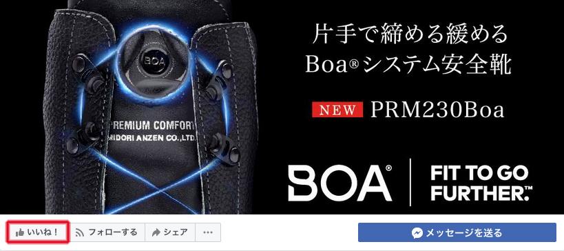 facebookトップ