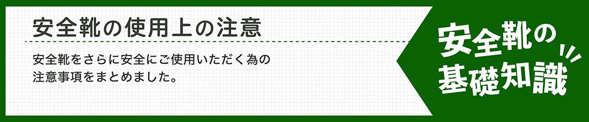 title_tyui
