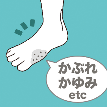 notice_12