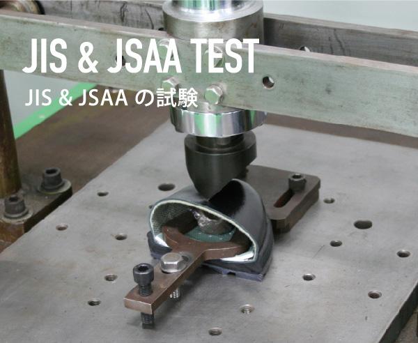 JIS & JSAA TEST