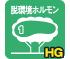 pict17_hg