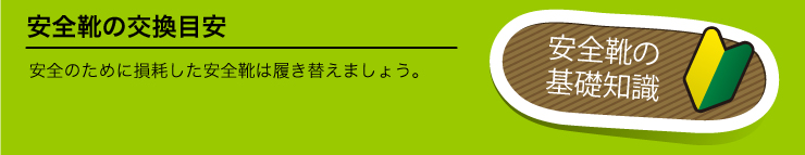title_koukan