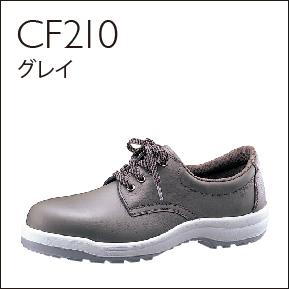立体成形の靴底で足裏にフィットするG3695