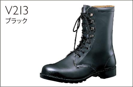 VPセーフ安全靴V213